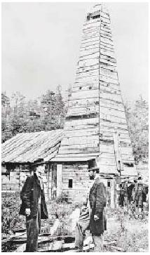 "Figure 2 ""Colonel"" Edwin Drake. The fi rst commercial oil well in Titusville, Pennsylvania."